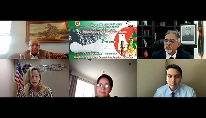 লস এঞ্জেলেসে বাংলাদেশ কনস্যুলেটে যথাযোগ্য মর্যাদায় ঐতিহাসিক ৭ মার্চ পালন