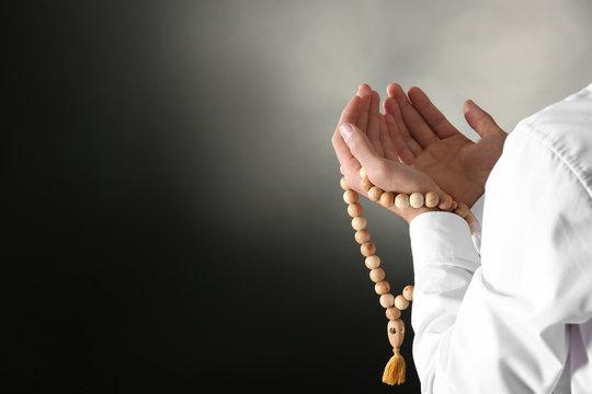 মন পরিবর্তনের শব্দমালা