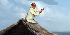 প্রতিবন্ধী ব্যক্তিকে আঘাত করলে আল্লাহর আরশ কেঁপে উঠে