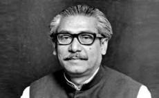 অন্তরঙ্গ আলোকে: জাতির পিতা বঙ্গবন্ধু শেখ মুজিবর রহমান