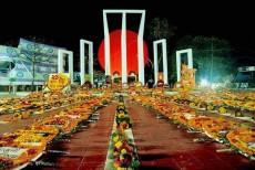 জাতীয় জীবনে গৌরবময় ও ঐতিহ্যপূর্ণ দিন ২১ ফেব্রুয়ারি