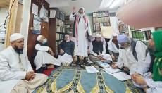 আহমদ শফী (রহ:) ছিলেন সর্বজন শ্রদ্ধয় বুজর্গ ও উলামায়ে কেরামের সিপাহসালার: নিউইয়র্কে দুআ মাহফিলে বক্তারা