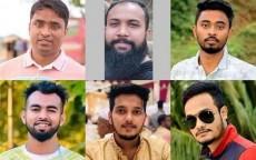 এমসি কলেজে ধর্ষণ: ৪ শিক্ষার্থীর ছাত্রত্ব সাময়িক বাতিল