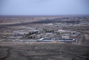 ইরাকে মার্কিন সামরিক ঘাঁটিতে রকেট হামলা