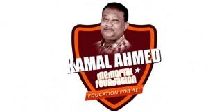 এবি মিডিয়া গ্রুপের উদ্যোগ শুরু হচ্ছে 'কামাল আহমেদ মেধাবৃত্তি' কার্যক্রম