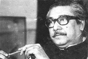 নেতা শেখ মুজিব