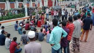 সিলেটে 'ট্যাক্স নয়, ক্লাস চাই' দাবিতে রাজপথে শিক্ষার্থীরা