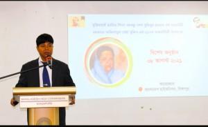 সিঙ্গাপুরে বাংলাদেশ দূতাবাসে বঙ্গমাতার জন্মবার্ষিকী উদযাপন