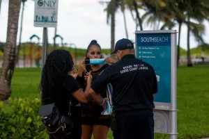 ফ্লোরিডার শিক্ষাপ্রতিষ্ঠানে মাস্ক ব্যবহার নিষেধাজ্ঞা অসাংবিধানিক: আদালত